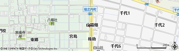 愛知県稲沢市千代町(山猫畑)周辺の地図