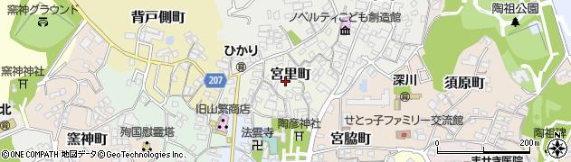愛知県瀬戸市宮里町周辺の地図