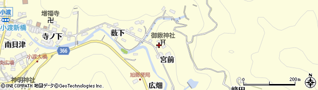 愛知県豊田市小渡町(宮前)周辺の地図
