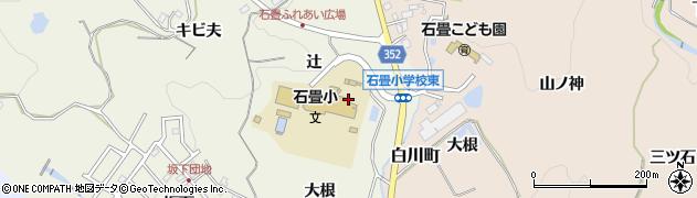 愛知県豊田市石畳町(辻)周辺の地図
