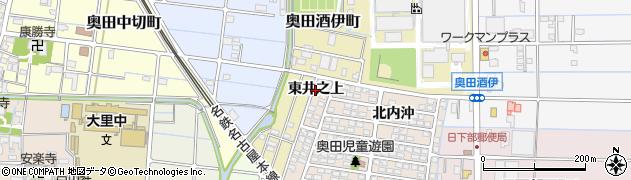 愛知県稲沢市奥田町(東井之上)周辺の地図
