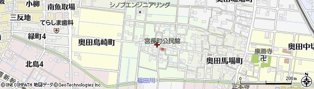 愛知県稲沢市奥田宮長町周辺の地図