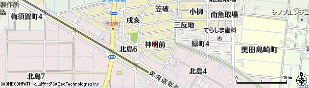 愛知県稲沢市北島町(神明前)周辺の地図