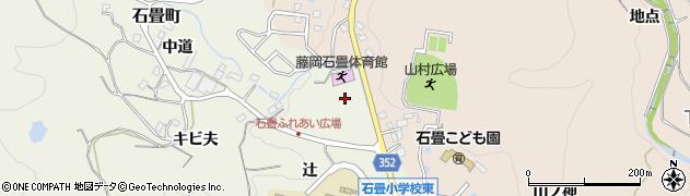 愛知県豊田市石畳町(池ノ平)周辺の地図