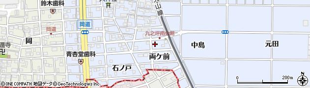 愛知県北名古屋市九之坪(両ケ前)周辺の地図