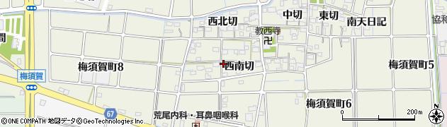 愛知県稲沢市梅須賀町(西南切)周辺の地図