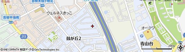愛知県名古屋市守山区鼓が丘周辺の地図
