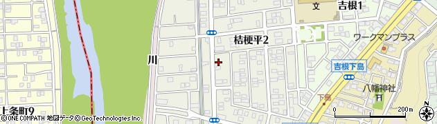 愛知県名古屋市守山区桔梗平周辺の地図