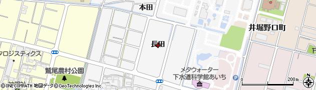 愛知県稲沢市平和町須ケ谷(長田)周辺の地図