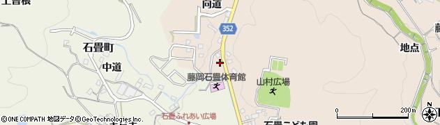 愛知県豊田市白川町(池ノ平)周辺の地図