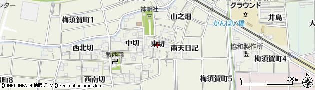 愛知県稲沢市梅須賀町(東切)周辺の地図