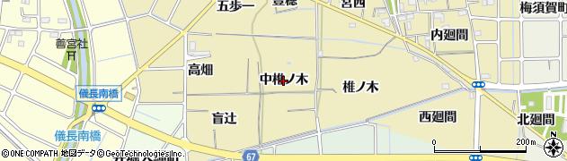 愛知県稲沢市矢合町(中椎ノ木)周辺の地図