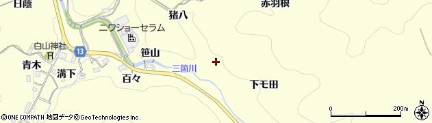 愛知県豊田市三箇町(下モ田)周辺の地図