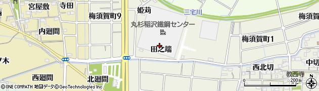 愛知県稲沢市梅須賀町(田之端)周辺の地図