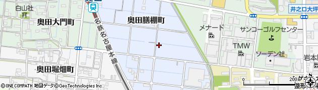 愛知県稲沢市奥田膳棚町周辺の地図