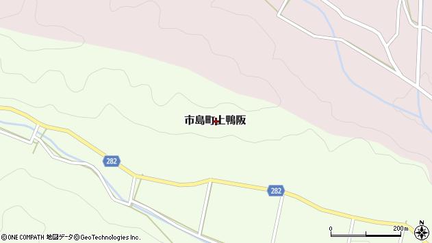 〒669-4344 兵庫県丹波市市島町上鴨阪の地図
