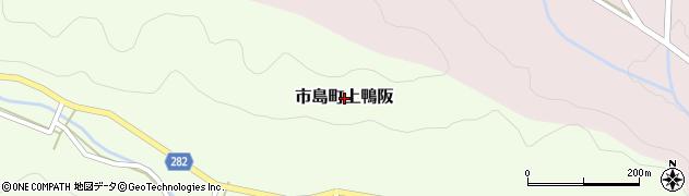 兵庫県丹波市市島町上鴨阪周辺の地図