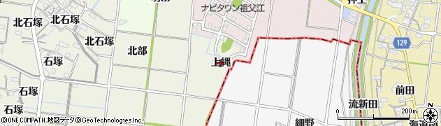 愛知県稲沢市祖父江町島本(上縄)周辺の地図