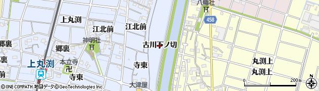 愛知県稲沢市祖父江町三丸渕(古川下ノ切)周辺の地図