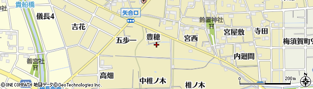 愛知県稲沢市矢合町(豊穂)周辺の地図