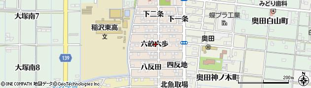 愛知県稲沢市奥田町(六畝六歩)周辺の地図