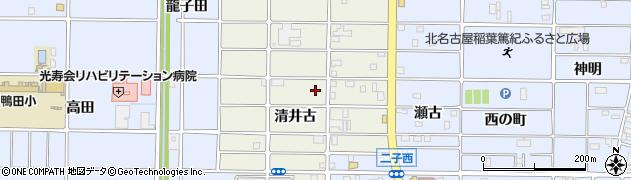 愛知県北名古屋市鹿田(清井古)周辺の地図