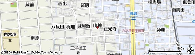 愛知県北名古屋市野崎(山神)周辺の地図
