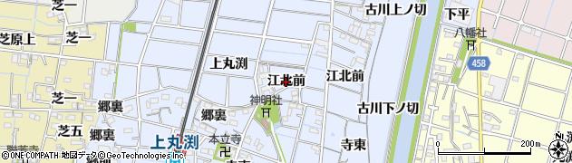 愛知県稲沢市祖父江町三丸渕(江北前)周辺の地図