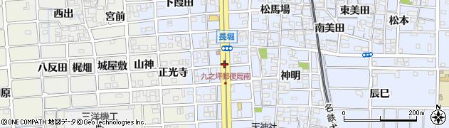 愛知県北名古屋市九之坪(神明越)周辺の地図