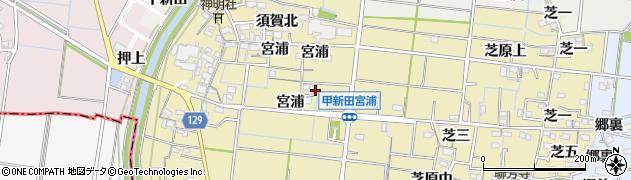 愛知県稲沢市祖父江町甲新田(宮浦)周辺の地図