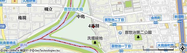 愛知県名古屋市北区楠町大字喜惣治新田(4番割)周辺の地図
