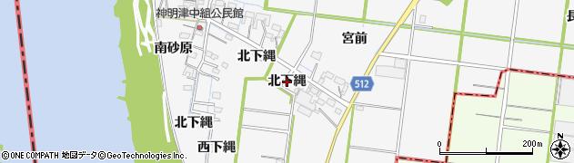 愛知県稲沢市祖父江町神明津(北下縄)周辺の地図
