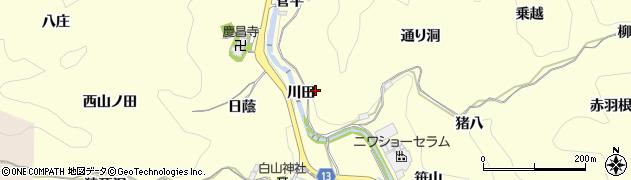 愛知県豊田市三箇町(川田)周辺の地図