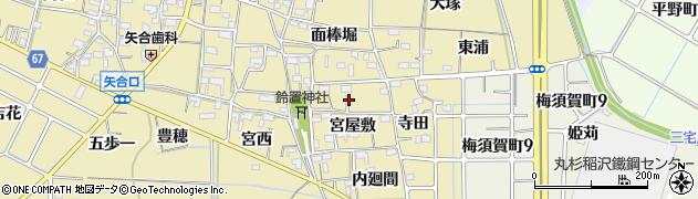 愛知県稲沢市矢合町(宮屋敷)周辺の地図