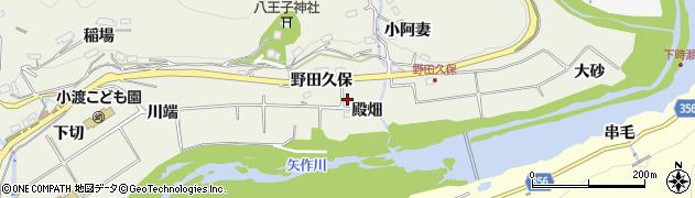 愛知県豊田市下切町(殿畑)周辺の地図