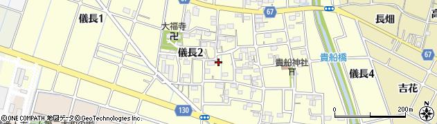 愛知県稲沢市儀長周辺の地図