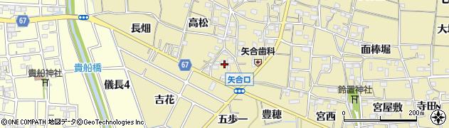 愛知県稲沢市矢合町(五歩一)周辺の地図
