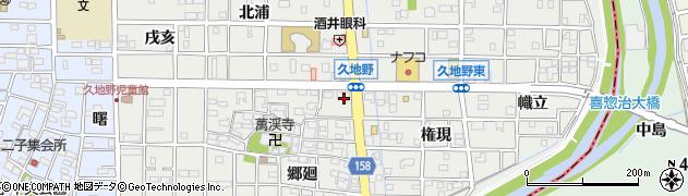 愛知県北名古屋市久地野周辺の地図