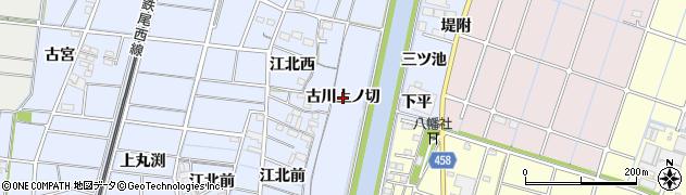 愛知県稲沢市祖父江町三丸渕(古川上ノ切)周辺の地図