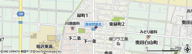 アオキーズ・ピザ稲沢店周辺の地図