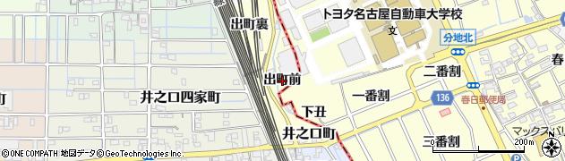 愛知県稲沢市井之口町(出町前)周辺の地図