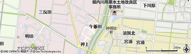 愛知県稲沢市祖父江町二俣(午新田)周辺の地図