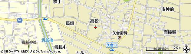 愛知県稲沢市矢合町(高松)周辺の地図