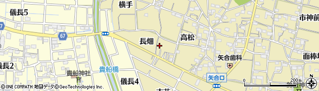 愛知県稲沢市矢合町(長畑)周辺の地図