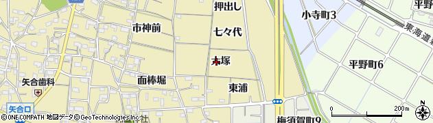 愛知県稲沢市矢合町(大塚)周辺の地図