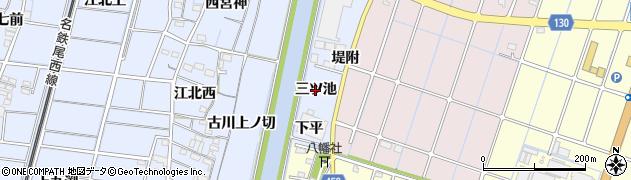 愛知県稲沢市片原一色町(三ツ池)周辺の地図