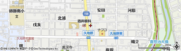 ほっともっと北名古屋久地野店周辺の地図