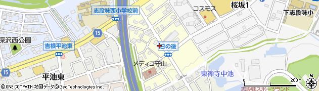 愛知県名古屋市守山区日の後周辺の地図