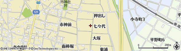 愛知県稲沢市矢合町(七々代)周辺の地図