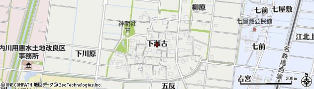 愛知県稲沢市祖父江町二俣(下瀬古)周辺の地図